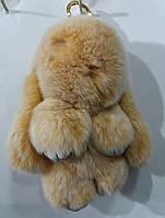 Брелок из меха- кролик 20 см. Меховые брелки для ключей и сумок оптом 75