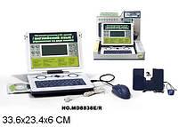 Компьютер MD8838E/R англо-рус.120 функций, с диском кор.33,6*6*23,4 ш.к./24/