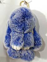 Синие брелки из меха- кролик 20 см. Меховые брелки для ключей и сумок оптом 77