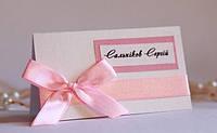 Рассадочные карточки ручной работы с розовым бантом