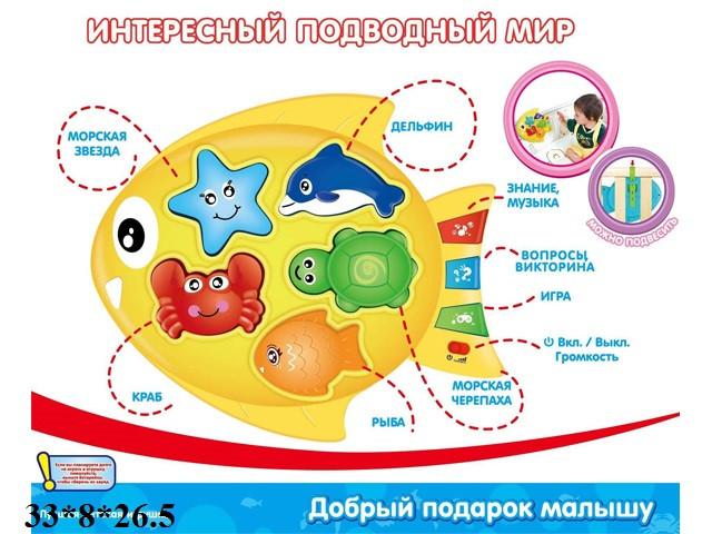 Рыбка PLAY SMART 7385 батар.муз.кор.33*8*26.5 ш.к./24/