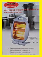Кварцевый электрообогреватель Wimpex 454 обогреватель
