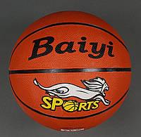 Мяч баскетбольный №7, 580-600гр, в п/э /50/