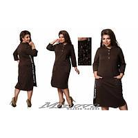 Платье женское большого размера  вставка лампасы+декор стразы MNV-00019 коричневый