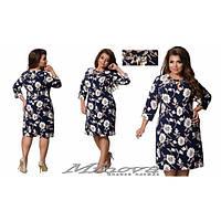 Платье женское большого размера  цветочный принт+украшение MNV-356-1 темно-синий