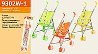 Коляска-тросточка 3 вида,метал, 2-ые колеса, передние поворотные, в п/э 18*69 /24-2/