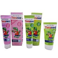 Theramed My Little 50ml зубна паста для дітей 1-6років