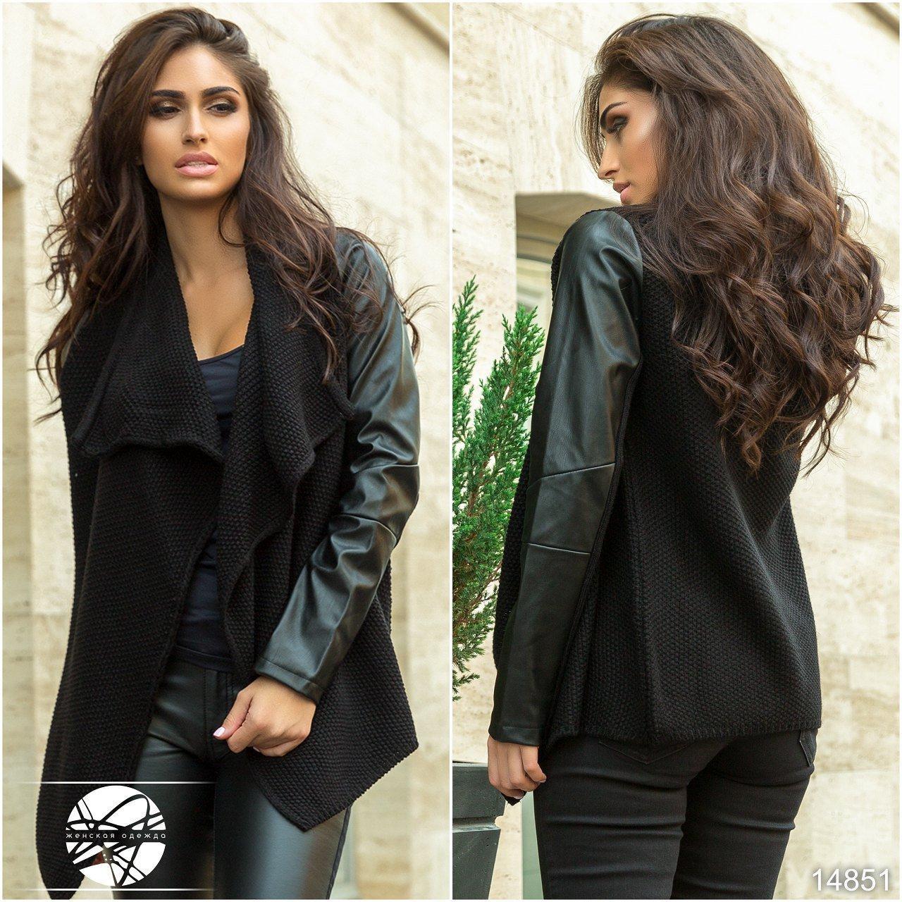 Женский модный кардиган черного цвета с кожаными рукавами. Модель 14851 40c91a127ac