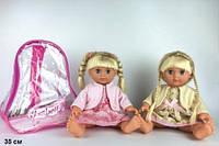 """Кукла 35см YL1711K-A """"Isabella """" 2в.сумка 22*13*26 ш.к./24/"""
