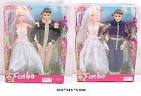"""Кукла типа """"Барби""""Жених и Невеста"""" 2 вида, в кор.33*25*6см /60-2/"""