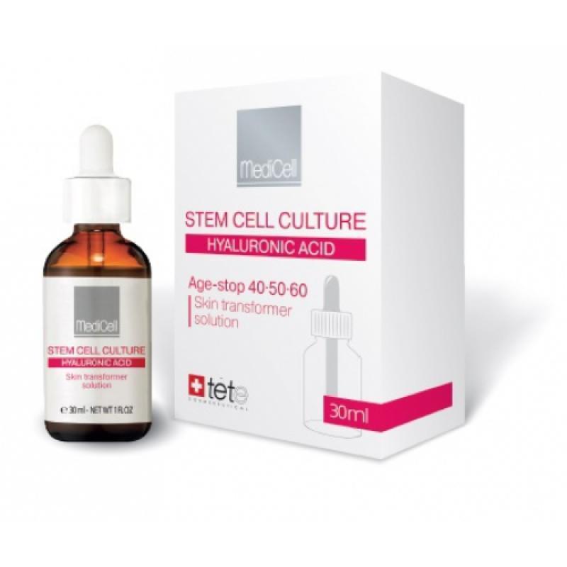TETe Skin transformer solution Трансформирующая сыворотка для интенсивного омоложения