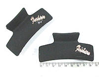 Заколка-краб для волос каучук черный 8,5 см 12 шт/уп