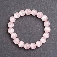 Браслет женский из камня Кошачий глаз бледно Розовый d-10мм на резинке обхват 18 см