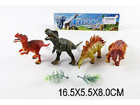 Динозавры, набор 4 шт, в п/э 16х5х8 /144/