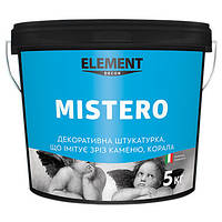 Декоративная штукатурка Element Decor Mistero 5кг (Grotto & Travertino)