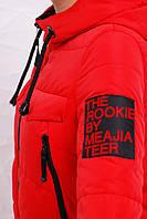 Демисезонная короткая куртка в разных цветах на холофайбере 44-52