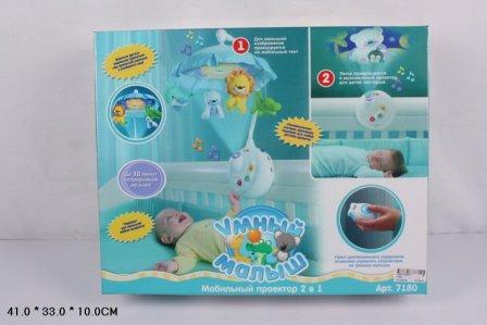 "Погремушка на кроватку PLAY SMART 7180 ""Умный малыш"" на р.у.,муз.проектор кор.41*10*33 ш.к./8/"