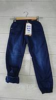 Детские теплые джинсы джоггеры для мальчиков GRACE