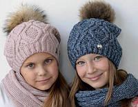 Зимняя шапка для девочки Милана, балабон из натурального енота (ОГ 54-58)