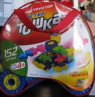 Мастер Тошка конструктор Юника 152 дет.