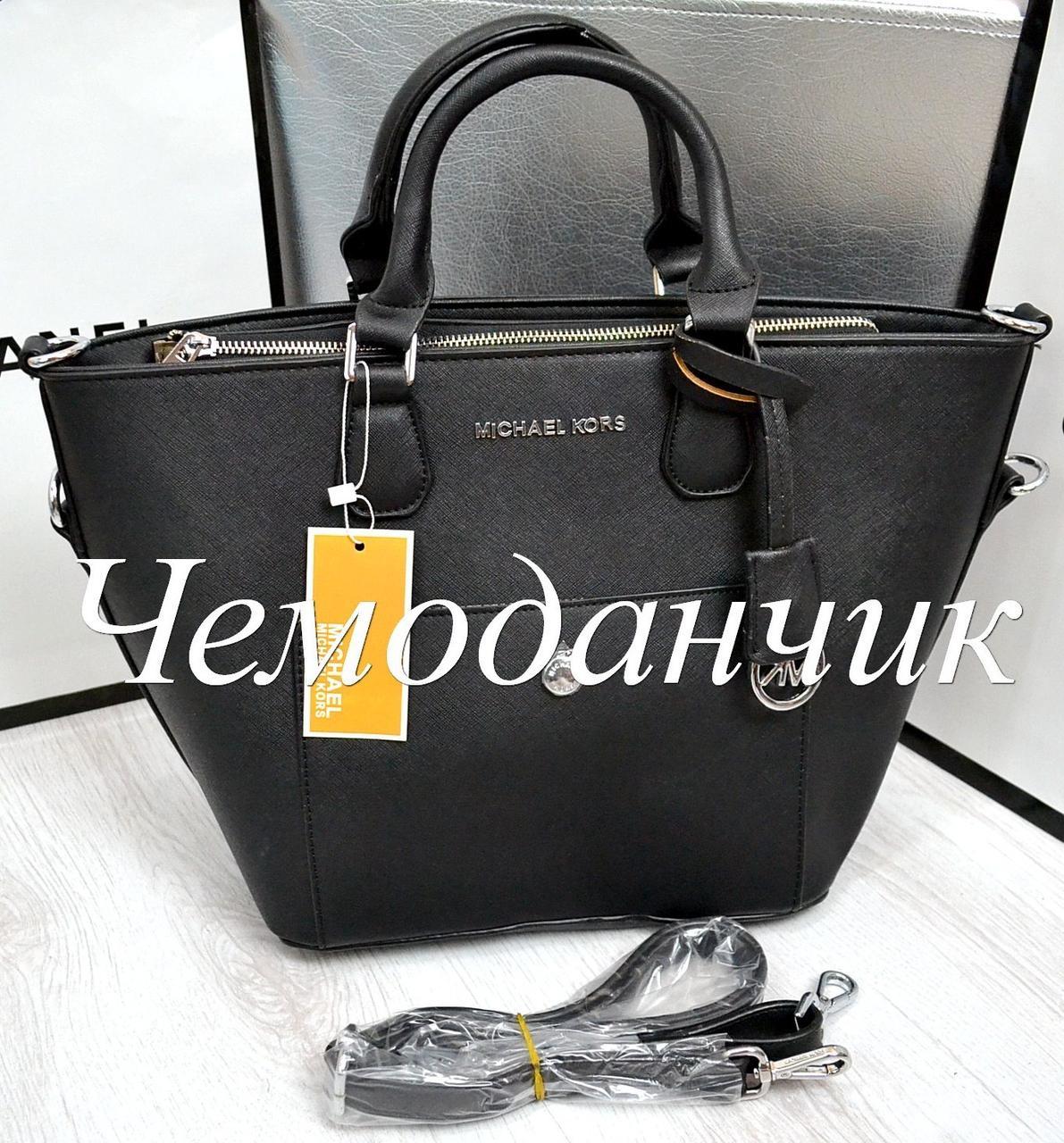 33c0c474f965 Сумочка Майкл Корс (8) : продажа, цена в Одессе. женские сумочки и ...