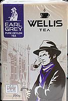 Чай Wellis бергамот 100гр