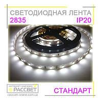 Светодиодная лента 2835 60 LED/м 4,8 Вт/м