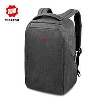 Лучший рюкзак Антивор Tigernu T-B3237 с usb портом (темно-серый)