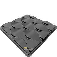"Пластиковая форма для 3D панелей ""Чешуя"" (форма для 3д панелей из абс пластика)"