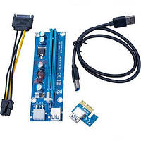 Копия Райзер PCI-E 1X - 16X, USB 3.0 кабель 60см, питание 6 pin