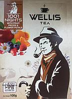 Чай wellis 1001ночь 100гр