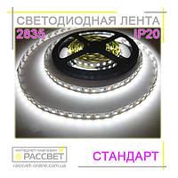 Светодиодная лента 2835 120 LED/м 9,6 Вт/м без силикона