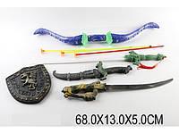 Набор оружия (лук, стрелы, щит, меч, кинжал) в п/э 68х13х5 /96/