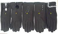 Женские перчатки Королева - трикотаж с флисом