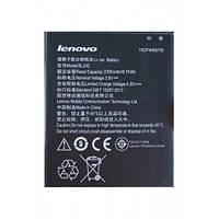 Аккумуляторная батарея ОРИГИНАЛЬНАЯ, GRAND Premium Lenovo BL242 2017 года (1 год гарантии)