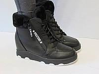 Ботинки сникерсы зимние на меху, размер 36-41