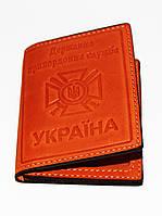Обложка на  удостоверение пограничника, Кожа