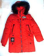 Пальто теплое зимнее на девочку 134-158