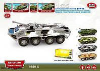 """Модель танк PLAY SMART 9629C """"Автопарк"""" инерц.муз.свет кор.28*12*11,5 ш.к./24/"""