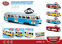 """Модель трамвай PLAY SMART 9708C """"Автопарк"""" инерц.откр.дв.свет,зв.кор.20*5,7*7,7 ш.к./24/"""
