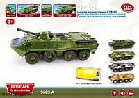 """Модель танк PLAY SMART 9629A """"Автопарк"""" инерц.муз.свет кор.28*12*11,5 ш.к./24/"""