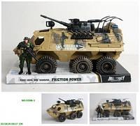 Танк 939B-1 инерц.пласт.33*19*19 ш.к./36/