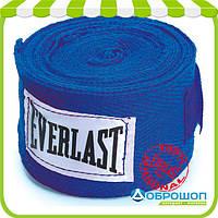 Бинт боксерский Everlast 3 м синий
