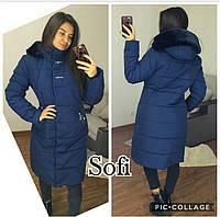 Женская модная зимняя куртка с искусственным мехом(4 цвета)