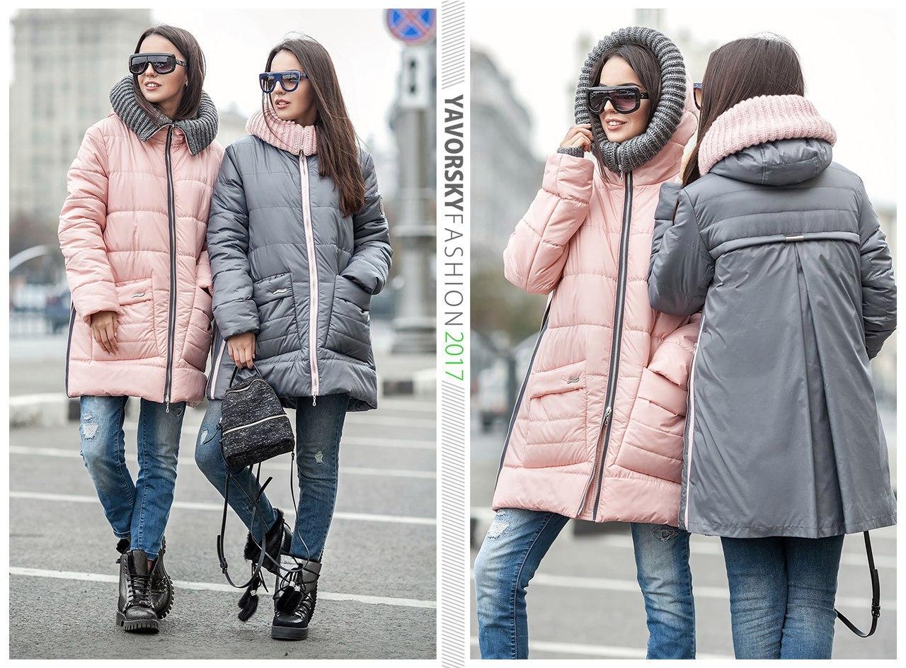 8ed1602edd33 Женская зимняя куртка трапеция Санта в разных цветах - интернет магазин  (Николь Шоппинг) в