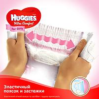 Подгузники Huggies Ultra Comfort для девочек 4 (7-16 кг) Mega Pack 66 шт, фото 4