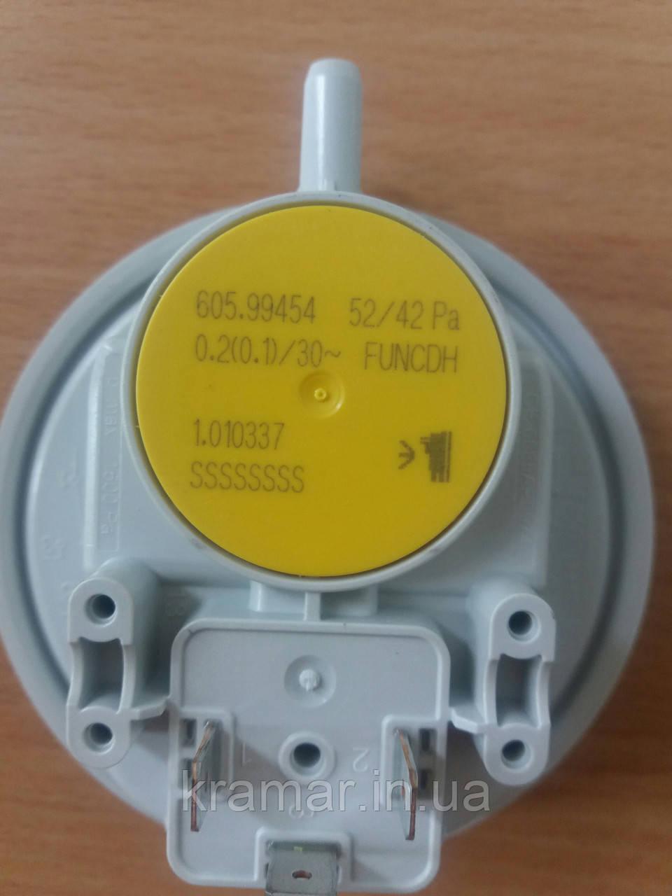 Реле давления дыма 52 / 42 PА (прессостат) 1.010337