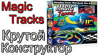 Светящийся гоночный трек Magic Tracks (Меджик Трекс)