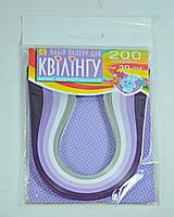 Набор бумаги для квиллинга микс №11 30 см/7мм 200 полос
