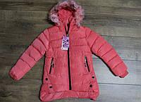 Зимняя куртка на синтепоне ( подкладка- мех), со съемным мехом на капюшоне. 4- 12 лет.